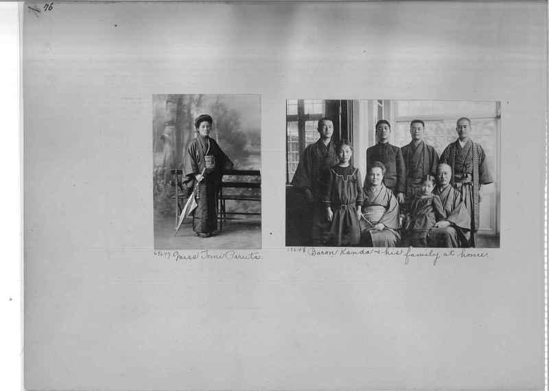Mission Photograph Album - Portraits #3 page 0076
