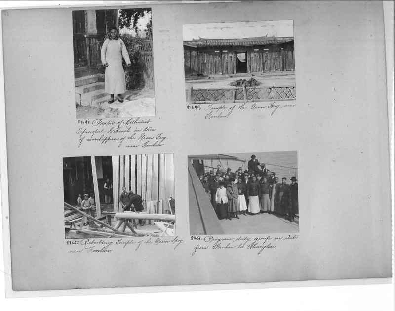 Mission Photograph Album - China #11 pg. 0012