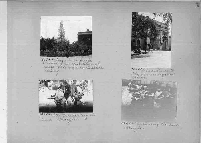 Mission Photograph Album - China #11 page 0184