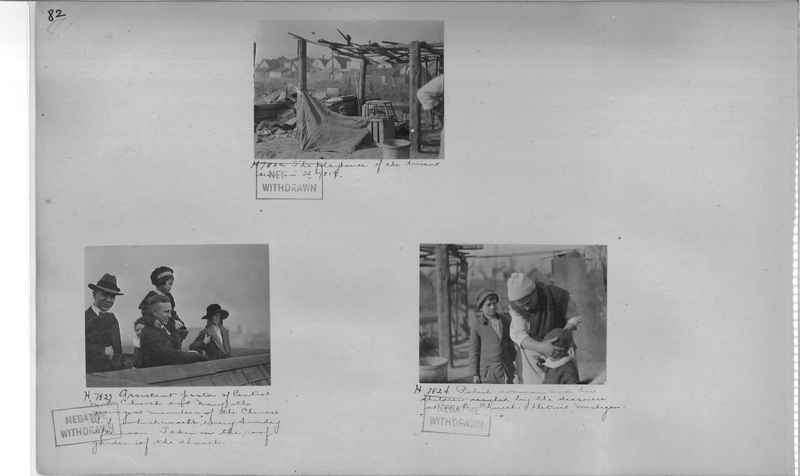 Mission Photograph Album - Cities #4 page 0082