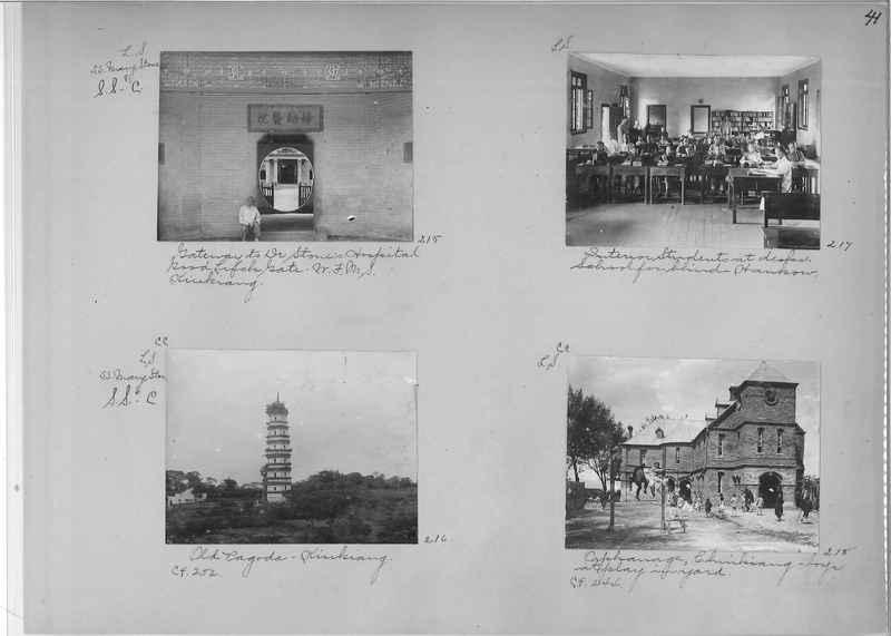 Mission Photograph Album - China #1 page  0041