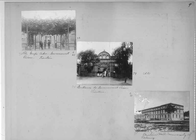 Mission Photograph Album - China #1 page  0009