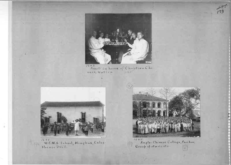 Mission Photograph Album - China #1 page  0173