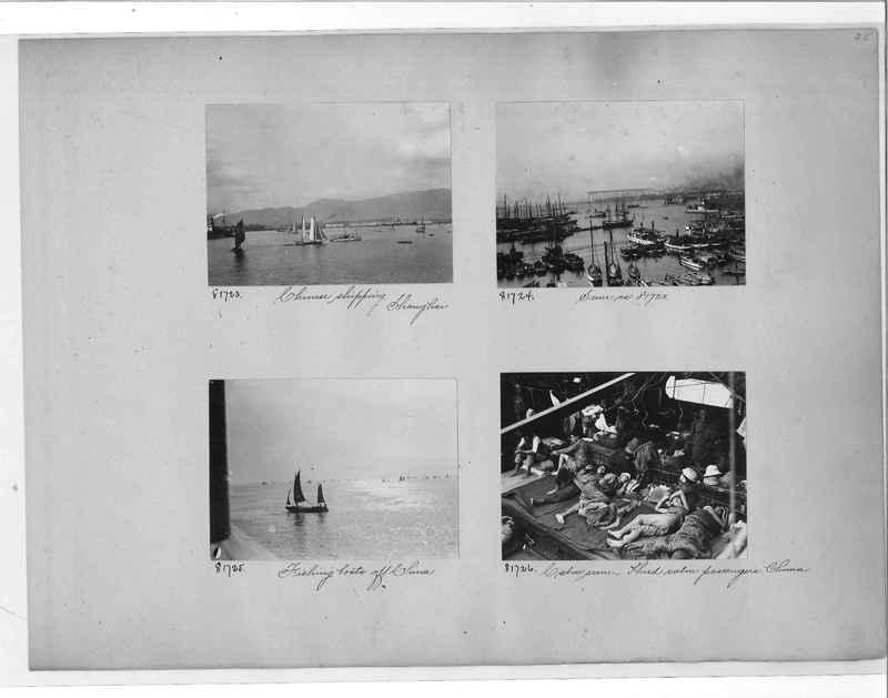 Mission Photograph Album - China #11 pg. 0025