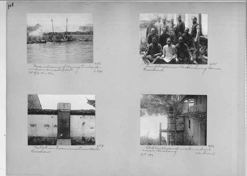 Mission Photograph Album - China #1 page  0108