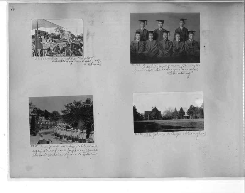 Mission Photograph Album - China #11 pg. 0054