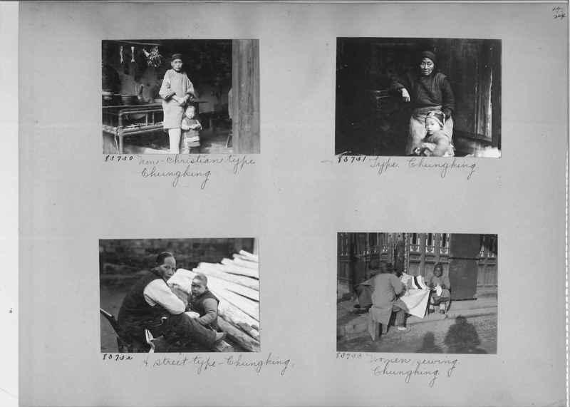 Mission Photograph Album - China #11 page 0204