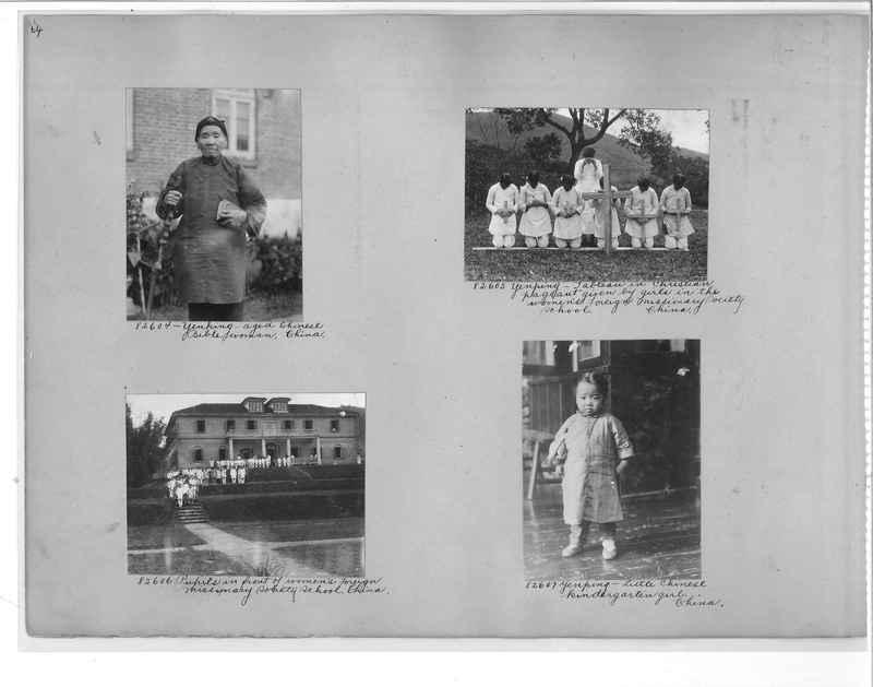 Mission Photograph Album - China #11 pg. 0064