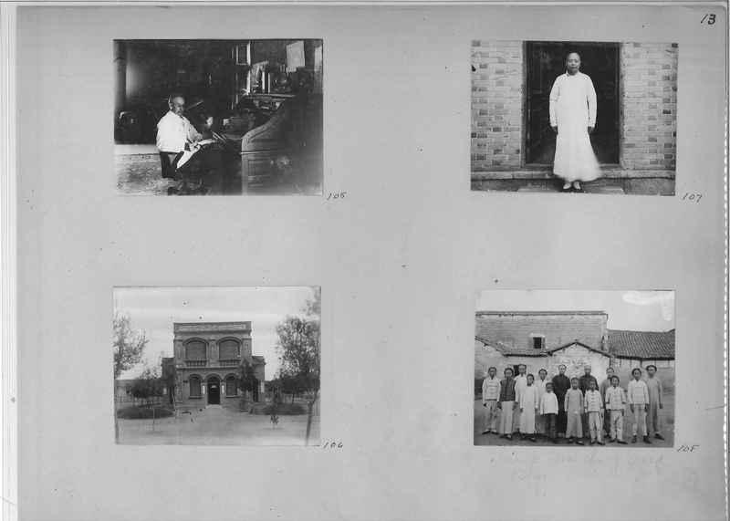 Mission Photograph Album - China #1 page  0013