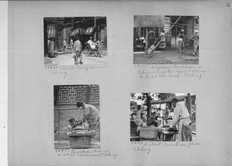 Mission Photograph Album - China #11 page 0138