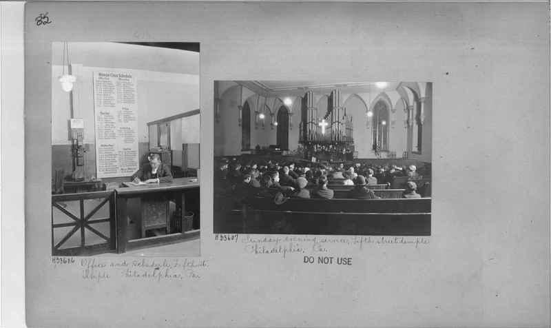 Mission Photograph Album - Cities #15 page 0032