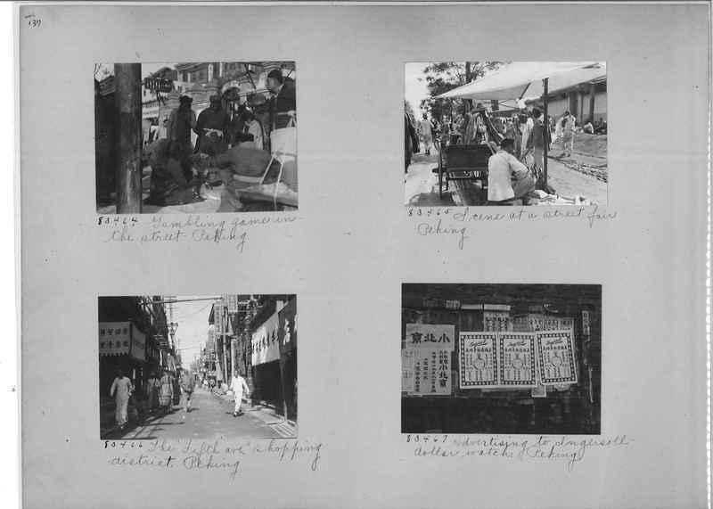 Mission Photograph Album - China #11 page 0137