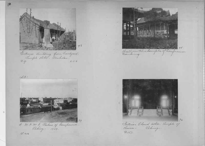 Mission Photograph Album - China #1 page  0010