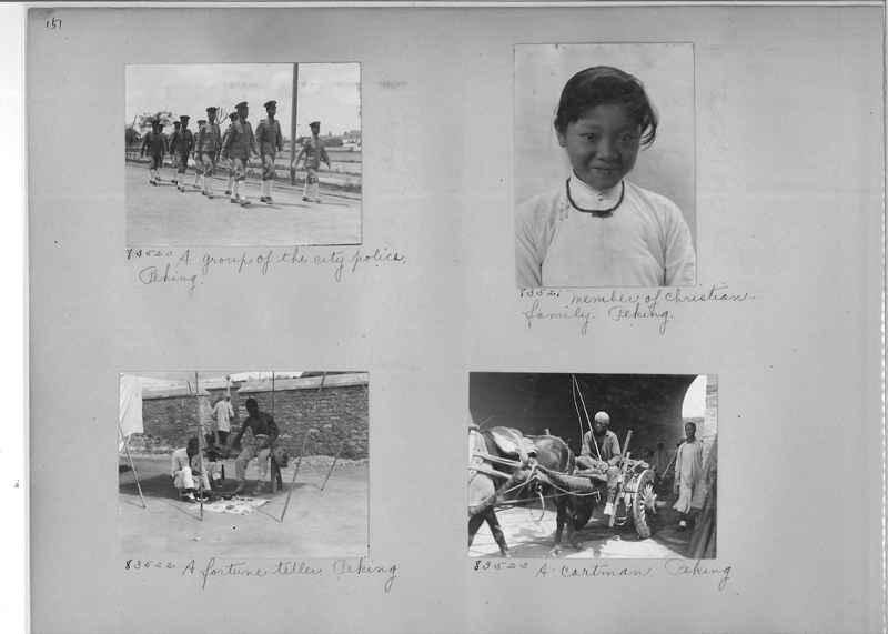 Mission Photograph Album - China #11 page 0151