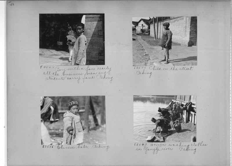 Mission Photograph Album - China #11 page 0157