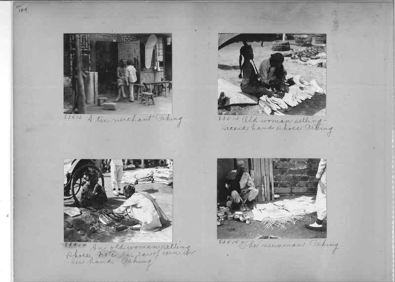 Mission Photograph Album - China #11 page 0149
