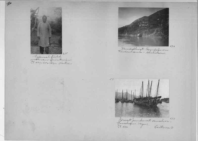 Mission Photograph Album - China #1 page  0156
