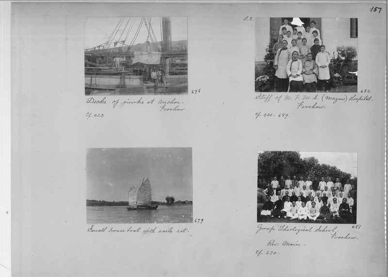 Mission Photograph Album - China #1 page  0157