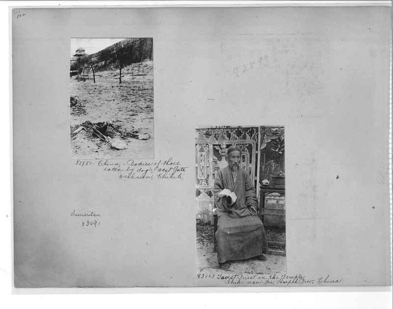 Mission Photograph Album - China #11 pg. 0102