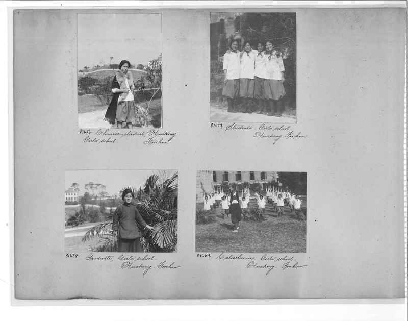 Mission Photograph Album - China #11 pg. 0014