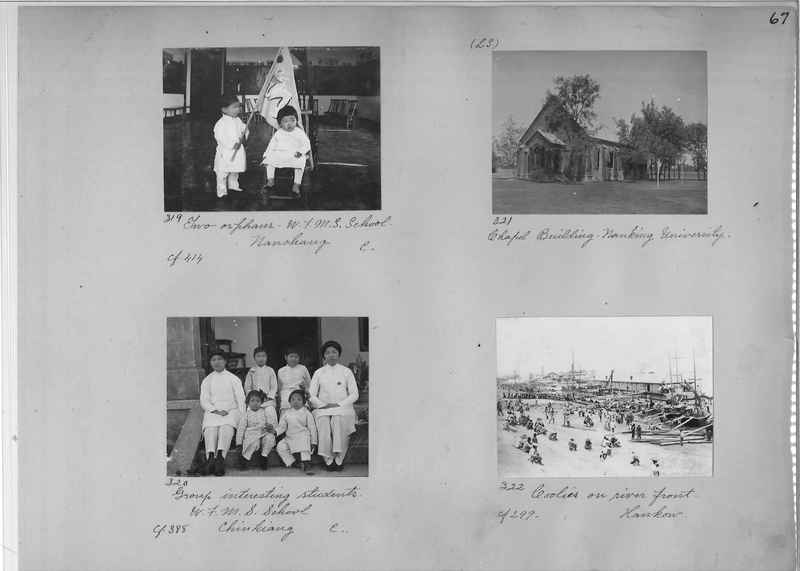 Mission Photograph Album - China #1 page  0067