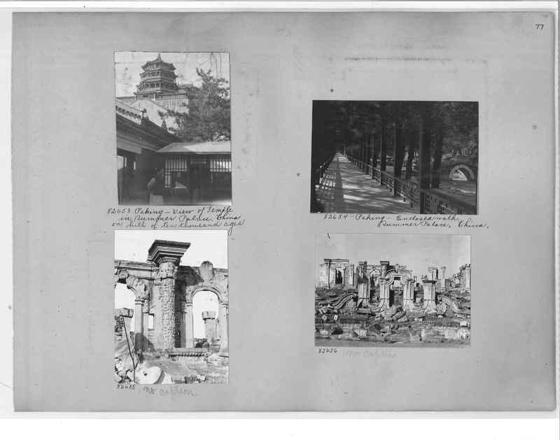 Mission Photograph Album - China #11 pg. 0077