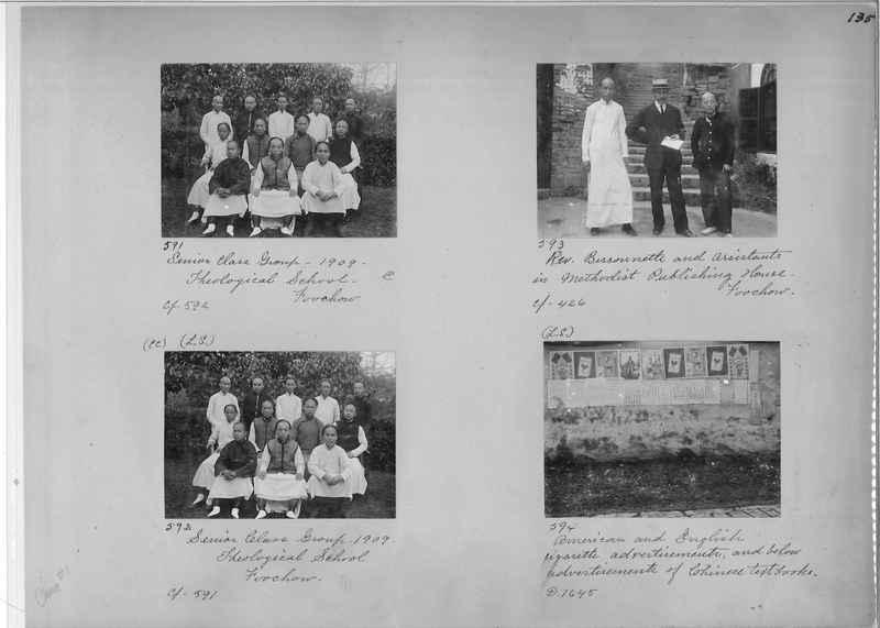 Mission Photograph Album - China #1 page  0135