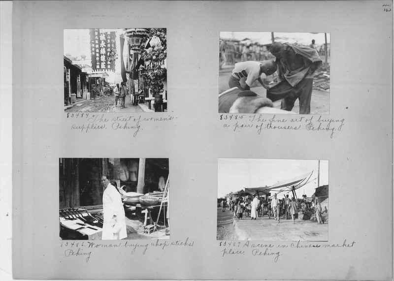 Mission Photograph Album - China #11 page 0142