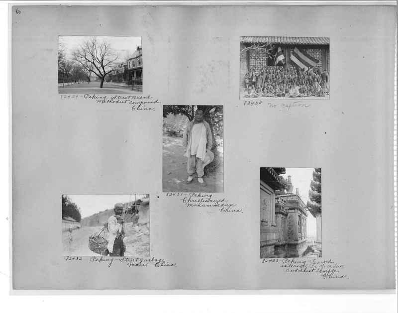 Mission Photograph Album - China #11 pg. 0050