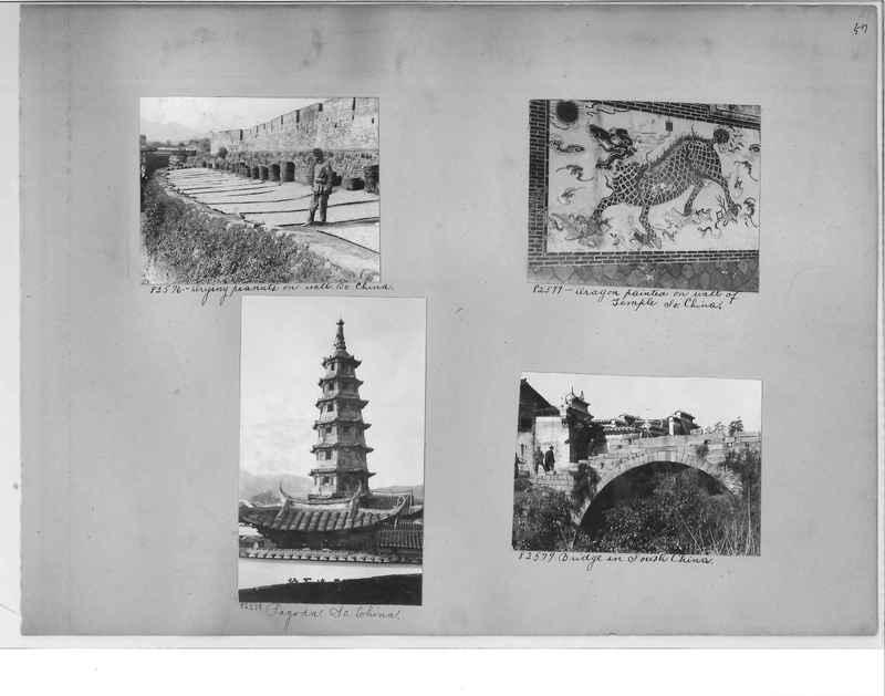 Mission Photograph Album - China #11 pg. 0057