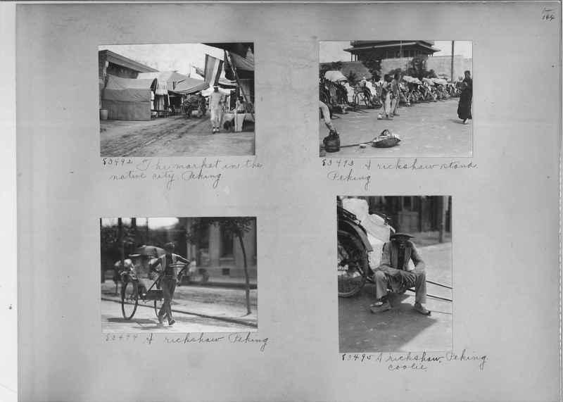 Mission Photograph Album - China #11 page 0144