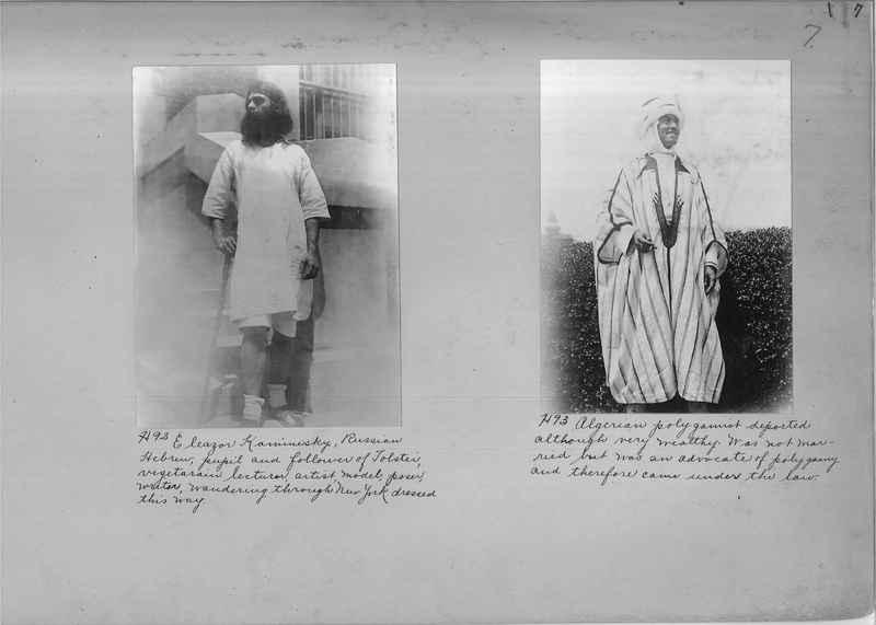 Mission Photograph Album - Miscellaneous #01 Page_0007
