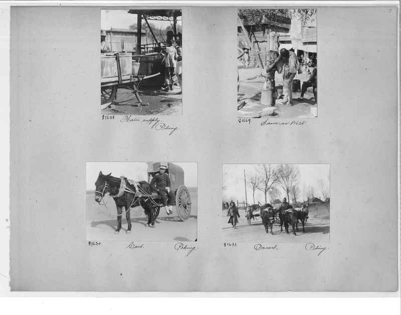 Mission Photograph Album - China #11 pg. 0007