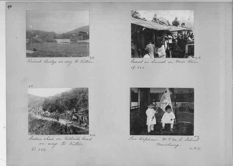 Mission Photograph Album - China #1 page  0090