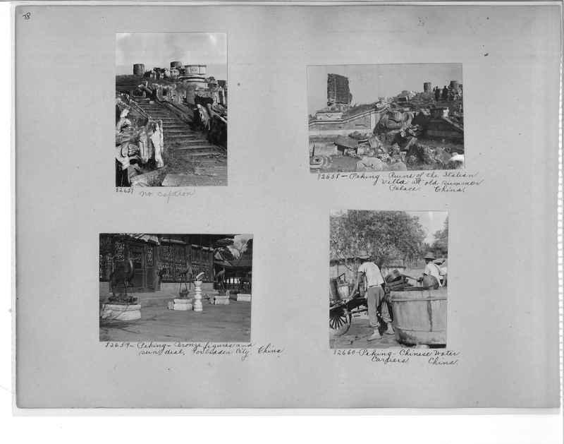 Mission Photograph Album - China #11 pg. 0078