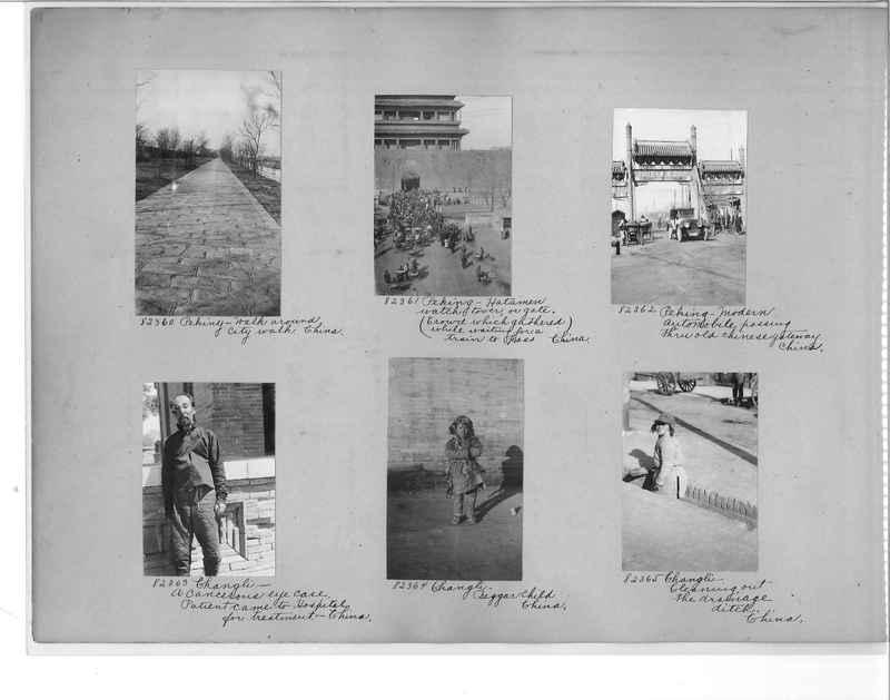Mission Photograph Album - China #11 pg. 0038