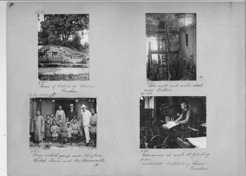 Mission Photograph Album - China #1 page  0136