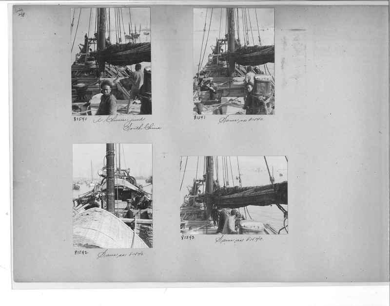 Mission Photograph Album - China #10 pg. 0238