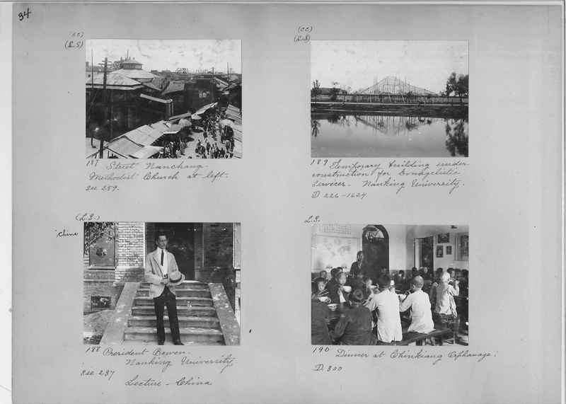 Mission Photograph Album - China #1 page  0034