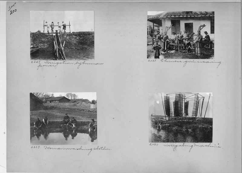 Mission Photograph Album - China #1 page  0200