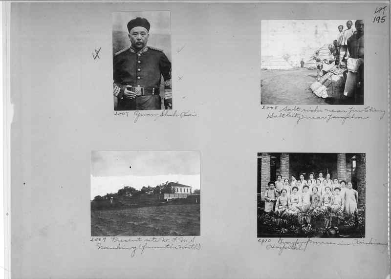 Mission Photograph Album - China #1 page  0195