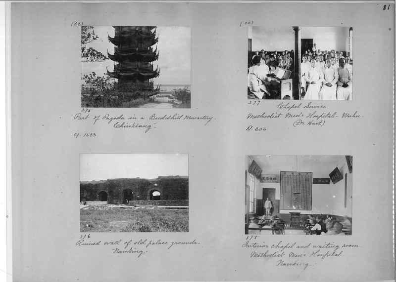 Mission Photograph Album - China #1 page  0081