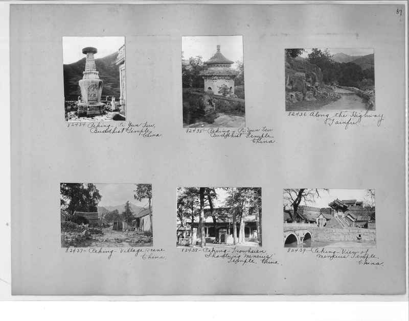 Mission Photograph Album - China #11 pg. 0051
