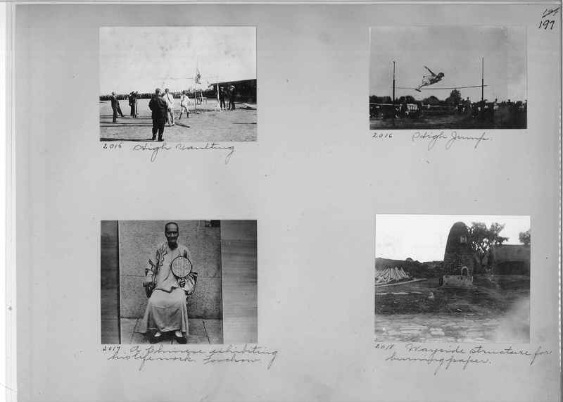 Mission Photograph Album - China #1 page  0197
