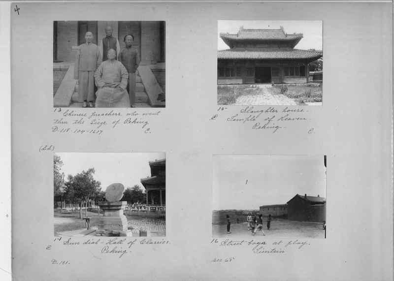 Mission Photograph Album - China #1 page  0004