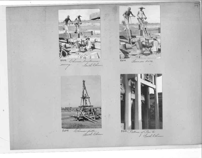 Mission Photograph Album - China #10 pg. 0229