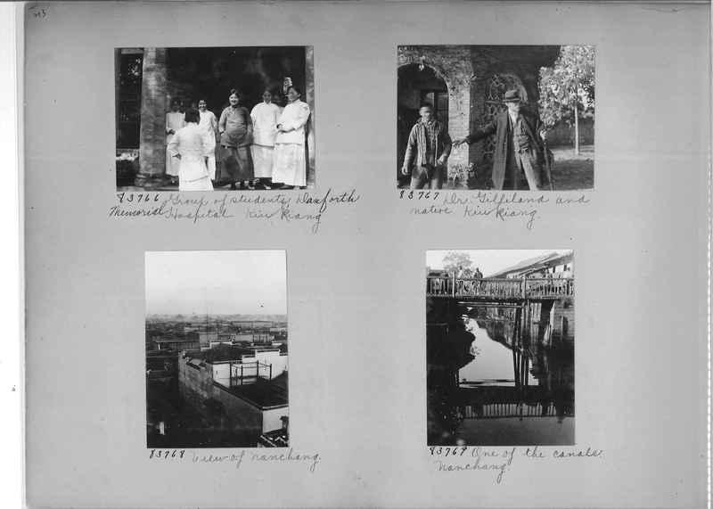 Mission Photograph Album - China #11 page 0213