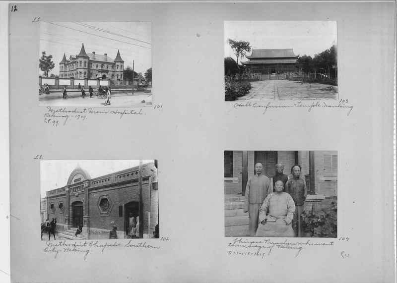 Mission Photograph Album - China #1 page  0012