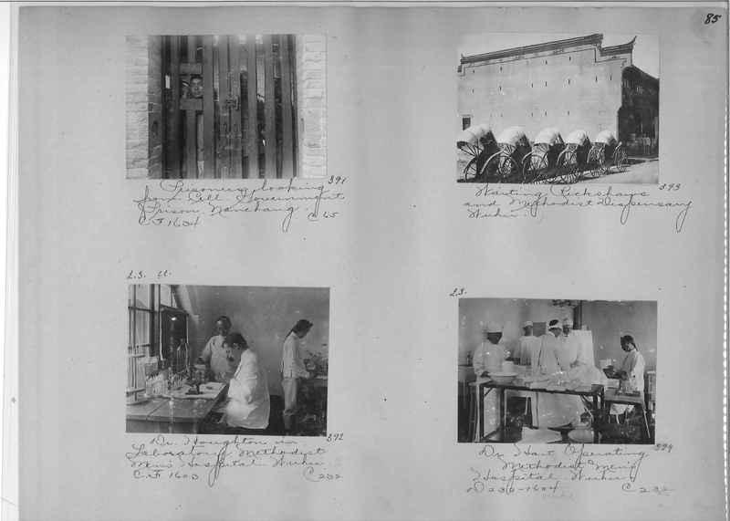 Mission Photograph Album - China #1 page  0085