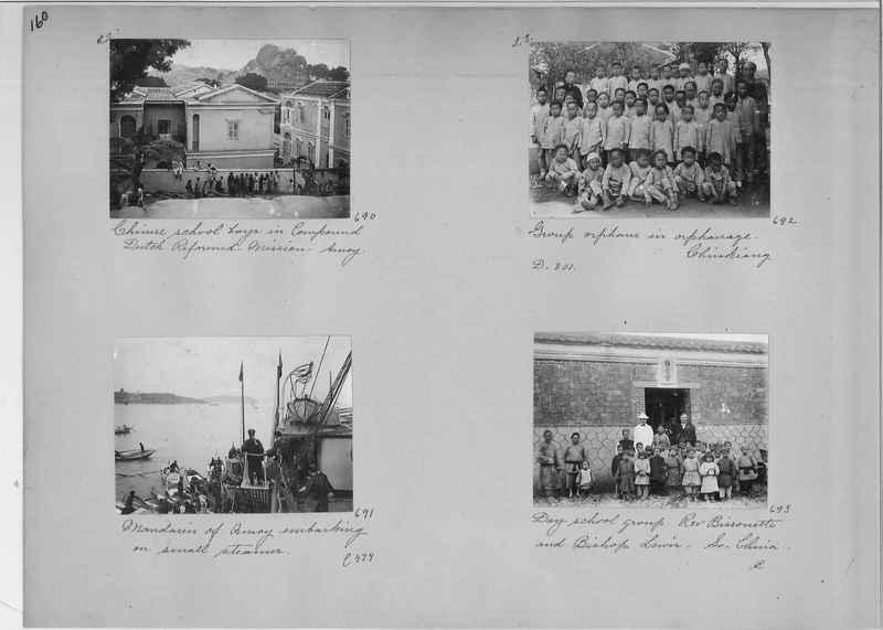 Mission Photograph Album - China #1 page  0160
